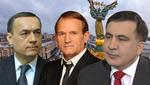 Медведчук, Мартыненко, Саакашвили: персоны, которые играли решающую роль в жизни Украины в 2018