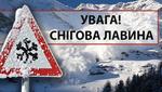 Як врятуватись під час сходження снігової лавини: інфографіка