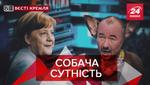 """Вєсті Кремля: Новий """"рівень"""" російської пропаганди. Навальний і чемпіон інтернетоборців"""