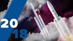 Самые яркие запуски ракет в 2018 году