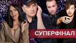 Х-фактор 9 сезон 18 випуск: найяскравіші виступи всіх учасників на гала-концерті