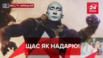Вєсті Кремля. Слівкі: Діти Кремля і Санта-Путін. Бідний-нещасний Дерипаска