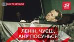 Вєсті Кремля. Слівкі: Медведус сплятус. Дипломатичний наркотрафік на Росії