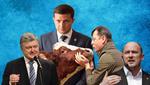 Мир, газ, робочі місця та гроші на корову: чим хочуть заманити виборців кандидати у президенти