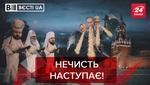 Вести. UA: Магические артефакты Лавры. Новая политсила от Супрун