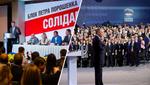 """Партія вождя-президента: що об'єднує Блок Порошенка та """"Єдину Росію"""""""