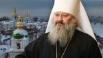 Скандальные заявления наместника Лавры: где и почему лукавит митрополит Павел
