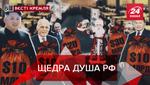 Вести Кремля: Чеченский лайфхак в 9 миллиардов долга. Собаки Путина