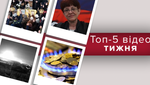 """Діяльність """"церковних тітушок"""" МП і гучне вигнання пропагандистки Бойко з РФ – топ-5 відео тижня"""