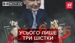 Вести.UA: эволюция Бойко от шестерки до тринадцатки. Интервью возгордоненого Луценко