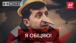 Вести. UA: Чем рискует Зеленский. Судный день Януковича