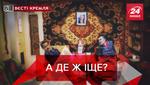 Вести Кремля: Достойная компания для Януковича. Налог на фитнес в России