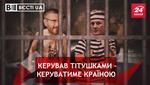 Вести.UA: Супервозможности Вилкула. Пропагандистов РФ обидели в ПАСЕ