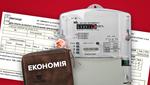 Смарт-лічильники: як економити на електроспоживанні