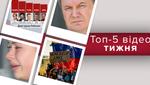 В чем же виноват Янукович и кто обманывает украинцев фальшивыми рейтингами – топ-5 видео недели
