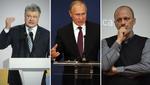 """Головні новини 31 січня: замахи на Порошенка, """"захист"""" Путіна та звільнення голови Суспільного"""