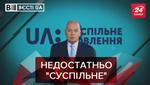 Вєсті.UA: Обезголовлене суспільне мовлення. Добкін опанував нову професію