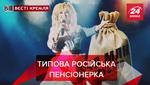 Вести Кремля: Пугачева просит 40 миллионов помощи. Расследование 60-летней давности
