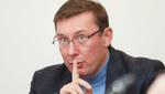 """""""На волі без жодних зобов'язань"""": як Луценко """"хімічить"""" з кримінальними справами"""
