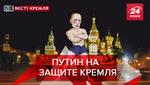 Вести Кремля. Сливки: Угрозы Путина. Марихуана в России