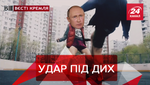 """Вєсті Кремля. Слівкі: Кохання та зрада Пині. Позахмарні статки та маєтки очільника """"Газпрому"""""""
