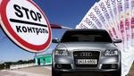 """Растаможка авто на еврономерах: что делать """"бляхерам"""" после окончания льготного периода"""