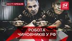 Вести Кремля: Жизнь в РФ без допинга. Как россияне борются с провалами