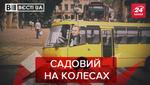 Вєсті.UA: Що спільного між Садовим та Ляшком. Новий символ влади