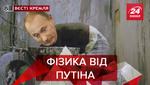 Вєсті Кремля: Як зганьбився Путін. Чому Лавров поїхав за сіллю аж у Киргистан