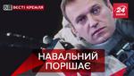 Вєсті Кремля: Росія починає окупацію Місяця. Парад сирійської техніки