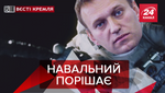 Вести Кремля: Россия начинает оккупацию Луны. Парад сирийской техники