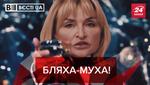 Вєсті.UA: Що ж сказала Луценко. Цукерка для Януковича