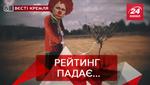 Вєсті Кремля: Криве дзеркало Путіна. Медвєдєв взявся за таблицю Мендєлєєва