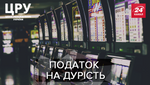 Таємний світ грального бізнесу: як працюють та маскуються нелегальні заклади в Україні