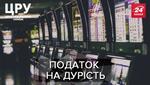 Тайный мир игорного бизнеса: как работают и маскируются нелегальные заведения в Украине