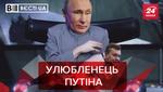 Вєсті.UA: Охоронець для Януковича. Довготривалі заробітки Насірова