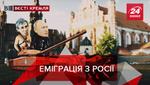 """Вести Кремля: Путешествия """"героев"""" Путина. Верблюжья сила России"""