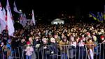 Провокации во время выступления Юлии Тимошенко: в толпу летели дымовые шашки