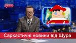 Саркастичні новини від Щура: Зеленський у заручниках? Ірина Луценко вірить пропаганді РФ!