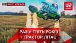 Вєсті Кремля: Космічно-трамвайні технології РФ. Слєдком взявся за Пушкіна