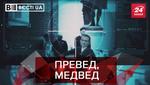 Вєсті.UA: Казочка про полювання на Медведчука. Як Шухевич у РФ паніку посіяв
