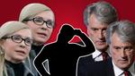Дві Тимошенко на виборах: про ефективність кандидатів-двійників