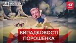 Вєсті.UA: Теплі почуття Порошенка. Кандидати проти Супрун