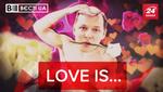 Вести.UA Депутаты объяснили, что такое любовь. Квест возвращения в Украину от МВД