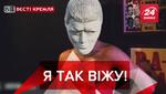 Вєсті Кремля: Пам'ятник Халку легкої поведінки у РФ. Росіяни замахнулися на святе