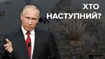 Країна-агресор: які війни розпочала Росія після розпаду СРСР