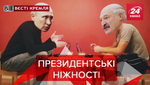 Вєсті Кремля. Слівкі: Білоруська любов Путіна. Подарунок для Кім Чен Ина