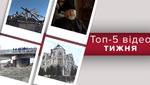 """Єдиний храм ПЦУ в Росії  та як ошукали власників """"євроблях"""" у Харкові – топ-5 відео тижня"""