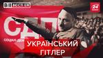 Вєсті.UA: Чому Каплін запозичив передвиборчу програму у Гітлера. Ораторські таланти Кличка