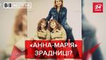 """Вєсті.UA: Сестри Анна Марія Опанасюк чи адепти """"руского міра"""". Скандальні обмовки Гройсмана"""
